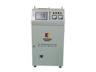 Air Cooling Induction Heating Machine